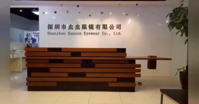 7.Shenzhen Sunsun Eyewear Co., Ltd.
