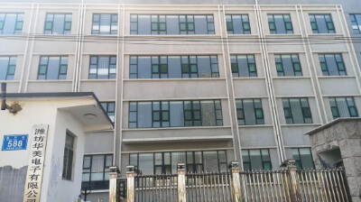 7.Weifang Huamei Electronics Co., Ltd