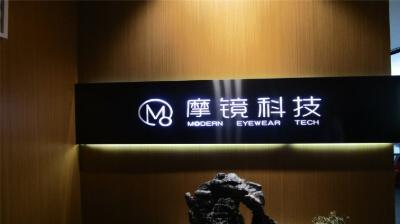 8.Hangzhou Modern Eyewear Co., Ltd.