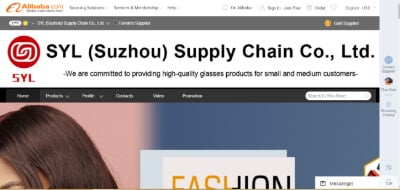 8.SYL (Suzhou) Supply Chain Co., Ltd.