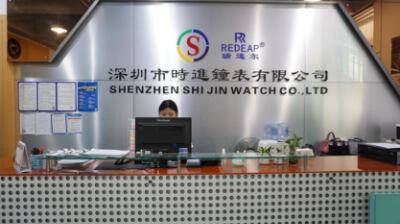 8.Shenzhen Shijin Watch Co., Ltd.