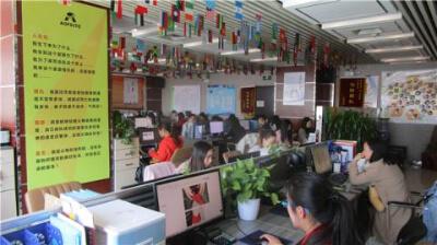 8.Shijiazhuang Aofeite Medical Device Co., Ltd.