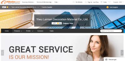 8.Yiwu Laiman Decoration Material Co., Ltd