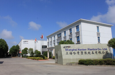 9.Shanghai Cengzhan New Material Co., Ltd.