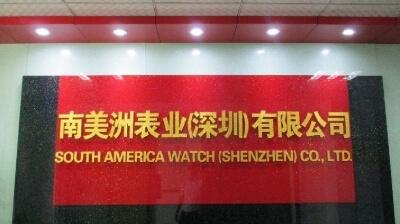 9.Shenzhen South America Watch Co., Ltd.