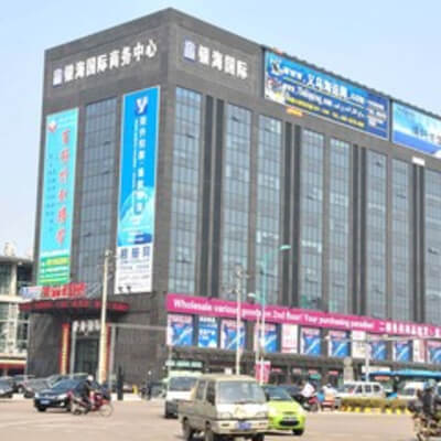 9.Yiwu Guoxuan Commodity Co., Ltd.