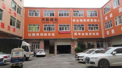 1.Quanzhou Tianqin Bags Co., Ltd.