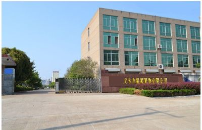1.Yiwu Wenni Garments Co., Ltd.