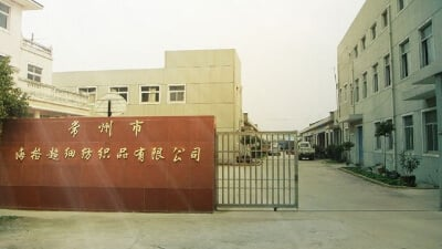 10.Changzhou Haige Microfiber Textile Co., Ltd.