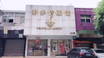 10.FoshanNanhai