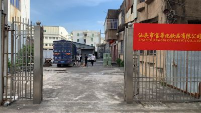 10.Shantou Baodi Cosmetics Co.Ltd