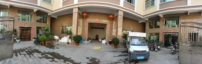10.Shantou ChaoyangGu Rao Mining Knitting Factory