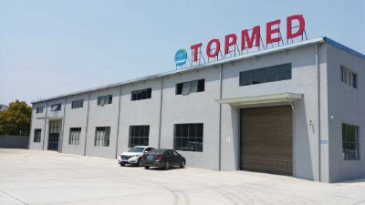 10.Xiantao Topmed Nonwoven Protective Products Co., Ltd.