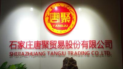 11.Shijiazhuang Tangju Trading Co., Ltd