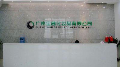16.Guangzhou Bause Cosmetics Co., Ltd