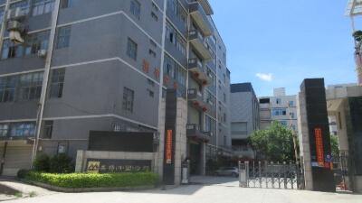 2.Jinjiang Meite Health Supplies Co., Ltd.