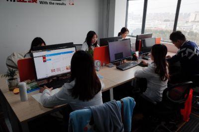 2.Shenzhen Yiermei Cosmetics Co.Ltd