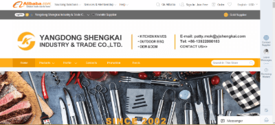 2.YangdongShengkai Industry & Trade Co., Ltd.