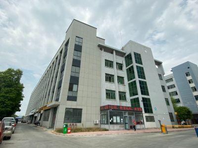 2.Yiwu Zhi Ao Trading Co., Ltd