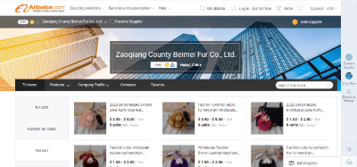2.Zaoqiang County Beimei Fur Co., LTD