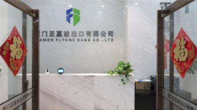 20.Xiamen Flywon Import & Export Co., Ltd