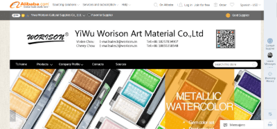 3. Yiwu Worison Cultural Supplies Co., Ltd.