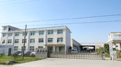 3.Nantong Hotel Textile Co., Ltd.