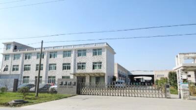 3.Nantong Hotel Textile Co., Ltd.