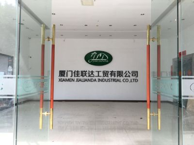 3.Xiamen Jialianda Industrial Co., Ltd.