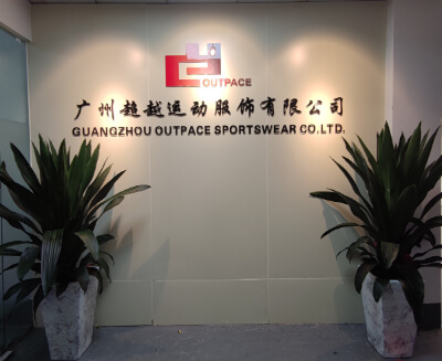 4.Guangzhou Outpace Sportswear Co., Ltd.