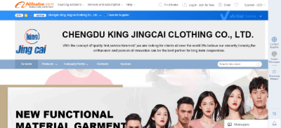5.Chengdu King Jingcai Clothing Co., Ltd