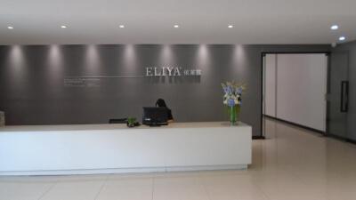 5.Guangdong Eliya Hotel Linen Company Ltd.