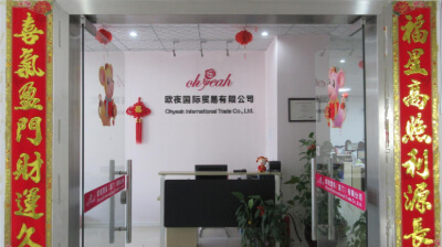 5.Ohyeah Lingerie Trade (Xiamen) Co., Ltd.