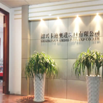 5.Shaoxing Cardio Imp & Exp. Co., Ltd.