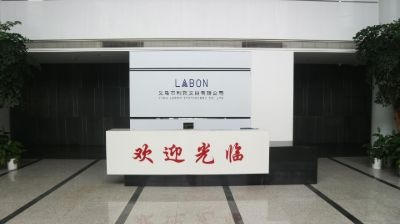 6.Yiwu Labon Stationery Co., Ltd.