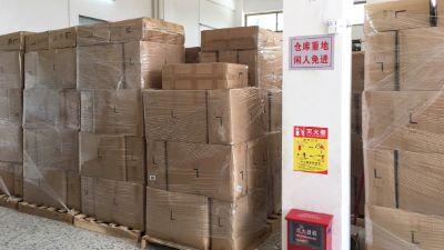 7. Secure (Ningbo) Industrial Technology Co., Ltd.