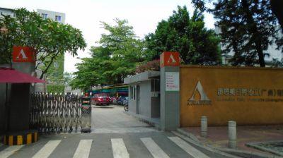 7.Ausmetics Daily Chemicals (Guangzhou) Co., Ltd