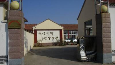 7.Linqu Shihe Textile Arts & Crafts Co., Ltd.