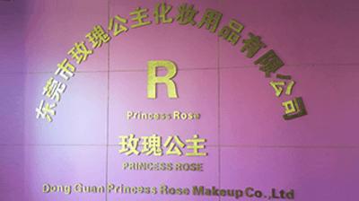 7.Shenzhen Hongfa Dressing Products Co. Ltd