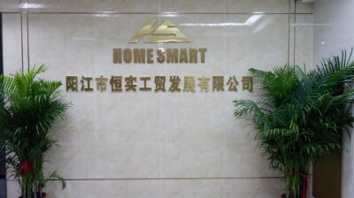 7.Yangjiang Homesmart Industrial Co., Ltd.
