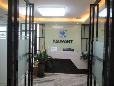 8.Huizhou Asuwant Plastic Packaging Co., Ltd