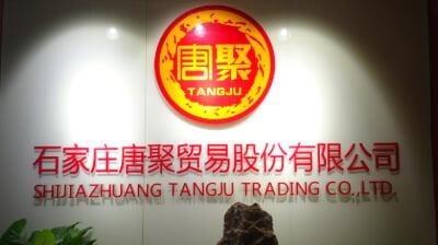 8.Shijiazhuang Tangju Trading Co., Ltd.