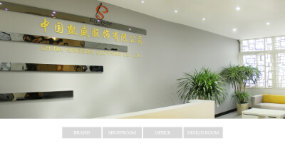 8.Zhejiang Kingsons Clothing Co., Ltd.