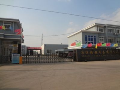 9. Suqian Green Glove Co., Ltd.