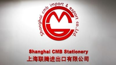 9.Shanghai Cmb Import And Export Co., Ltd.
