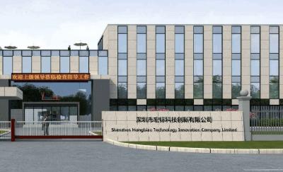 9.Shenzhen Hongbiao Technology Innovation Co., Ltd.