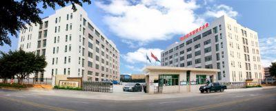 9.Shenzhen Micronet Technology Co. Ltd