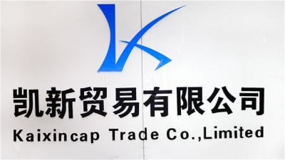 9.Xiongxian Kaixin Cap Co., LTD.