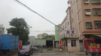 1. Dongguan Yuan Feng Lighting Co., Ltd.