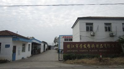 1. Zhenjiang Rongfa Plastic Products Co., Ltd.